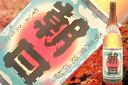 朝日30度1800ml黒糖焼酎