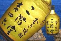 【1ケース10本入りセット】吉四六びん25度720ml