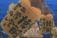 【1ケース10本セット】吉四六つぼ25度720ml壺陶器