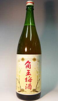 佐多宗二商店【限定品】角玉梅酒1800mlg