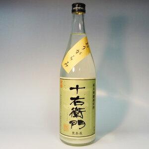 (東京)十右衛門 720ml おりがらみ純米無濾過生原酒 金婚 豊島屋