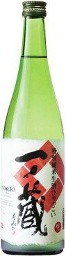 s【送料無料12本入りセット】(宮城)一ノ蔵 ひゃっこい 特別純米生酒 720ml