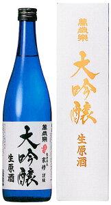 (石川)萬歳楽 大吟醸生原酒 720ml