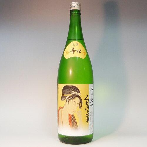 くどき上手/亀の井酒造 山形のお土産