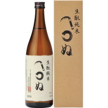 司牡丹 かまわぬ 生もと純米酒 720ml