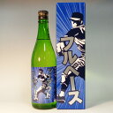 (秋田)ツーアウトフルベース 720ml 山本 純米吟醸