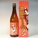 (秋田)逆転サヨナラ満塁ホームラン 720ml 山本 純米大吟醸