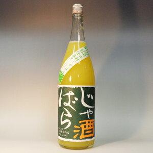 (和歌山)じゃばら酒 1800ml 別仕立て アルコール分 10度