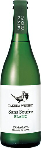 s【送料無料6本入りセット】(山形)タケダワイン サンスフル 白 デラウェア 750ml 要冷蔵