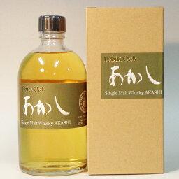 (兵庫)シングルモルトウイスキー あかし 46度 500ml 江井ヶ嶋酒造