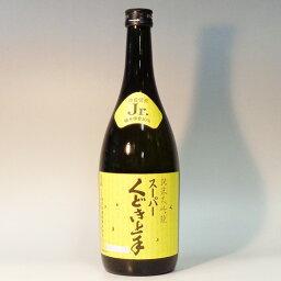 (山形)スーパーくどき上手Jr. 720ml その2 純米大吟醸 生詰 要冷蔵 ジュニア