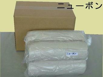 陶芸用粘土ニューボン(真空土練機掛け)20kg