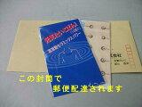 1000円ポッキリ!波動セラミックス「元気たいこばん!」送料無料