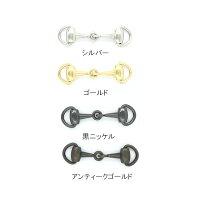 ビット金具☆51mm☆日本製☆一個販売(H1305)
