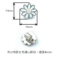 お花シューピアス☆1個販売☆日本製☆(C1504)