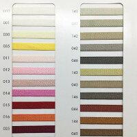 【マスク用ゴム】ストレッチサテンテープ(平ゴム6ミリ)6mm幅1メートル販売45色(114−329)