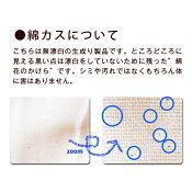 ガーゼハンカチ日本製エコテックス認証綿100%赤ちゃん出産準備