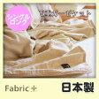 5重ガーゼケット キルト シングルロングサイズ140×210cm【日本製 寝具 シングル用】【送料無料】【楽ギフ_包装】【ファブリックプラス Fabric Plus】