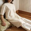 ワンピースとしても着られます♪ふわんと軽くて肌触りの気持ちいいロング丈のガーゼパジャマ。...
