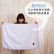 5重ガーゼケットキルトタイプクォーターサイズ【日本製】【楽ギフ_包装】