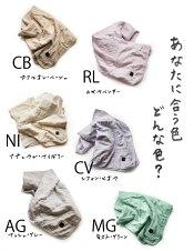 【B級品】無添加5重ガーゼケットキルトシングルサイズ