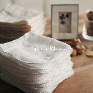 綿100% 日本製ガーゼハンカチ 出産準備の必需品コットンガーゼお口拭きハンカチ 10枚セット《...