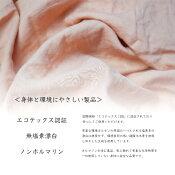 美肌応援ガーゼバスタオル湯上り湯上がり73×130cm日本製ファブリックプラスFabricplus[肌に寄り添うガーゼタオルゆさっか焼酎ボトル風パッケージ]