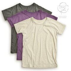 オーガニックコットン100%Tシャツニットガーゼが気持ちいいカットソー♪【日本製 トップス 綿1...