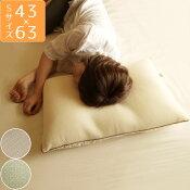 デオマックスパイプ枕3点セット寝返りまくら【日本製寝具ピロー】【30日以内返品OK】