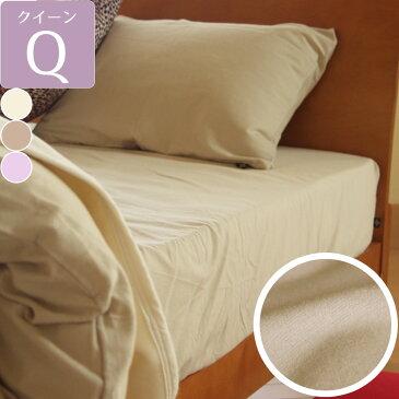 ◆:ボックスシーツ クィーン コットンフランネル 起毛 ベージュ アイボリー ラベンダー ピンク ブラウン 日本製 ファブリックプラス Fabric plus[コットンフランネル ボックスシーツ クイーンサイズ]