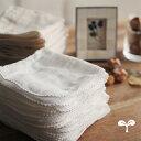ガーゼ ハンカチ ベビー 生成り ホワイト 日本製 ファブリックプラス Fabric plus[コットンガーゼ(80本ガーゼ)ベビーハンカチ 10枚入り]