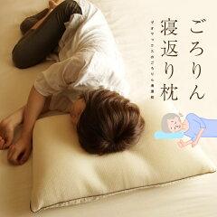 寝返りをスムーズにする寝具 快眠枕!抗菌、消臭機能で快眠をサポート、仰向けでもうつぶせ、横...