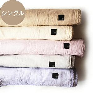 【送料無料】日本製寝具製造販売のファブリックプラスで ガーゼケットを♪ランキング入賞商品!...