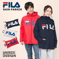 2019年FILAはっ水レインパーカーフィラ男女兼用男性女性大人おしゃれレインウェアレインコートアウトドアフェス通勤通学カッパ雨具