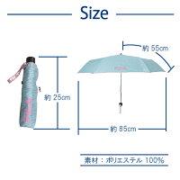 2019年【FILA】レディース木調折傘フィラ婦人女性傘雨傘耐風骨耐風軽量おしゃれ通勤通学