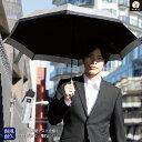 耐久・耐風骨 メンズ 晴雨兼用 折りたたみ傘 [55cm] 折傘 H・A・U ブ