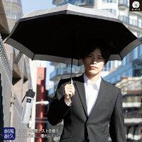 2019年【H・A・U】メンズ晴雨兼用傘耐久折傘ハウ紳士男性パラソル日傘傘耐風耐風骨おしゃれかっこいい通勤通学猛暑猛暑対策シルバーコーティング