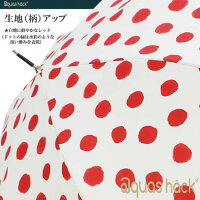送料無料/@quashack/アクアスハック/超はっ水/傘/可愛い/シンプル/ドット/女の子/通勤/通学/プレゼント/梅雨/母の日