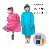 397bf18e2ab577 7歳女の子向け 雨の日だっておしゃれにキメる!ランドセルも安心の子供用 ...