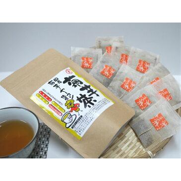 国産菊芋茶(1.5g×10包入)お試しパック イヌリン豊富 ティーバック/メール便