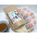 ごぼう茶(10包入り)