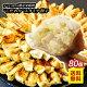 スタミナ餃子 80個 (10個×8パック)【送料無料】【学園祭 文化祭 屋台 業務用 ぎょ…