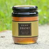【30%offクーポン】国産純粋はちみつ 300g 日本製 はちみつ ハチミツ ハニー HONEY 蜂蜜 瓶詰 国産蜂蜜 国産ハチミツ 非加熱