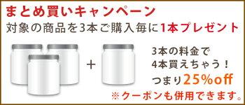国産はちみつ国産純粋はちみつ300g日本製はちみつハチミツハニーHONEY蜂蜜瓶詰国産蜂蜜国産ハチミツふるさと割