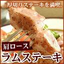 熟成生ラム肉。らむステーキ 焼肉 焼きにく 焼肉ジンギスカンじんぎすかん 北海道やき肉バ...