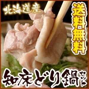 【送料無料】知床鶏肉・つみれ・鍋スープ付しれとことり シレトコ鳥 鶏鍋 とりナベ トリな...