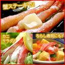 生紅ズワイガニ かにしゃぶ(生食可) カット済み ずわいがに ずわい蟹 1kg入