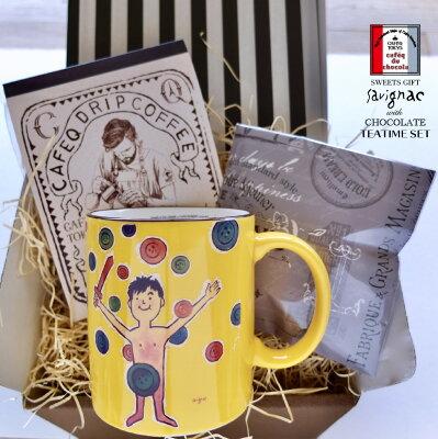 【お礼・お祝い】ティータイム セット/サヴィニャック マグカップ ギフト(わんぱく戦争)1個/チョコ1種 紅茶(tb3個)orコーヒー(dp3袋)スイーツ バレンタイン 母の日 父の日 お礼 内祝い ...