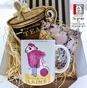 【誕生日、記念日】ティータイム セット/サヴィニャック マグカップ ギフト(ウールの2週間/ピンクの羊)1個/チョコ 1...