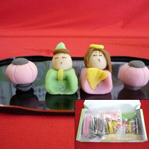 ひな祭りには和菓子でおひな様をつくってみよう!ひな祭り手作り和菓子体験セット【RCP】10P01F...